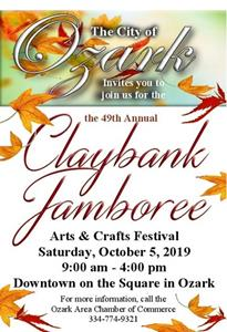 Claybank Jamboree Flyer Denise Ellis